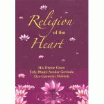 ENG-WEB-ReligionOfTheHeart-white