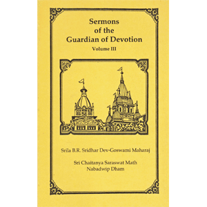 Sermons of the Guardian of Devotion Volume 3