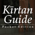 Kirtan-Guide-Pocket-Edition-Thumbnail